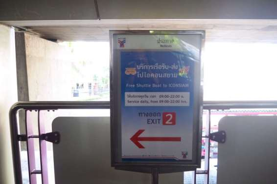 IconSiam-Shuttle-Boat-Sign